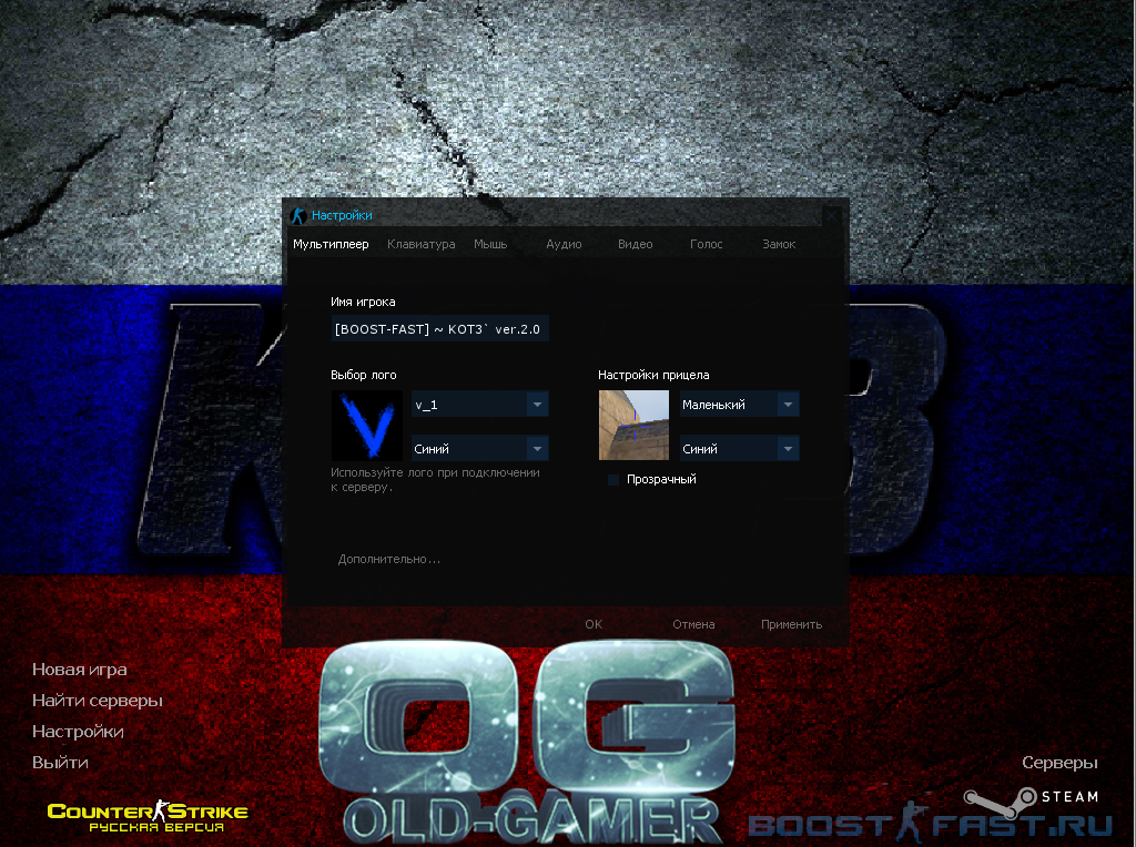 Counter Strike 1.6 ver. 2.0 by KOT3