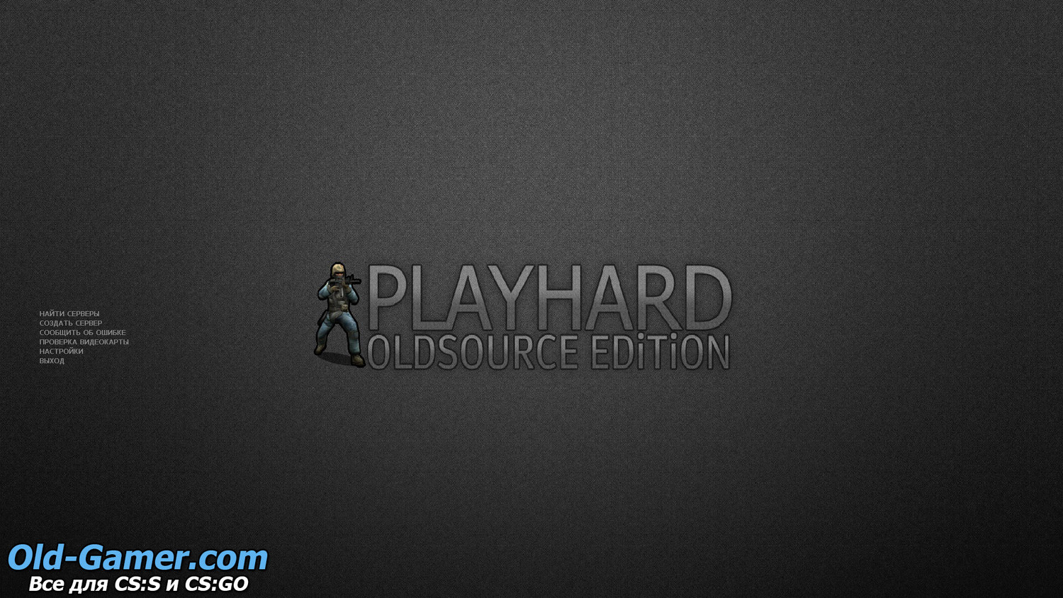 Counter-Strike: Source v34 by PLAYHARD (PC)