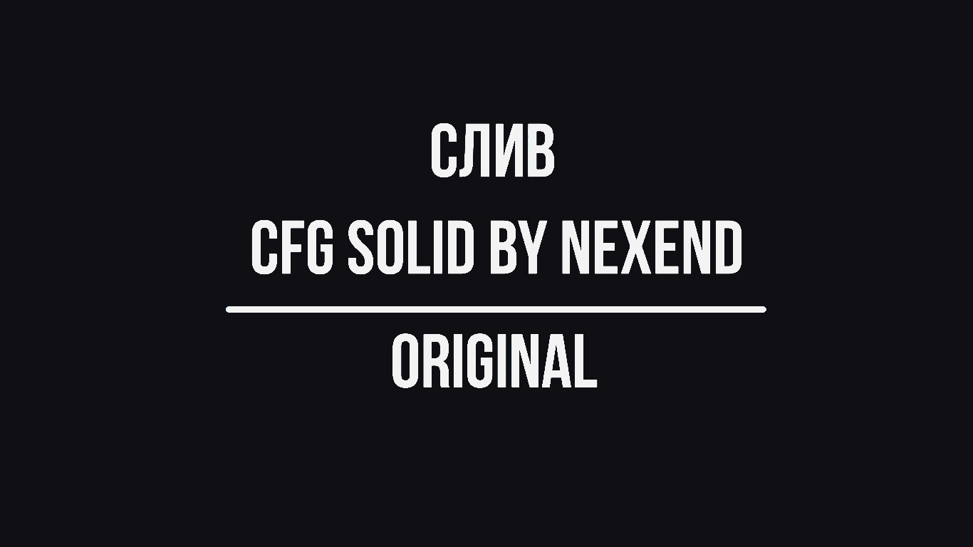 ORIGINAL CFG SOLID [BY NEXEND]